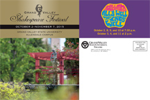 Shakespeare Festival postcard